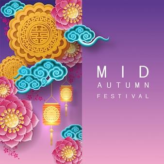 Ilustracja festiwalu połowy jesieni