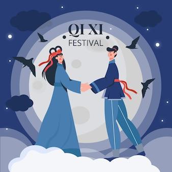 Ilustracja festiwalu qi xi day