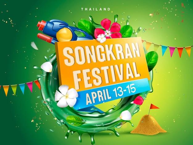 Ilustracja festiwalu songkran z pierścieniem wodnym, kwiatami i pistoletem na wodę, zielona powierzchnia, ilustracja 3d