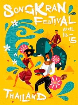 Ilustracja festiwalu songkran z turystami bawiącymi się wodą, żółta powierzchnia