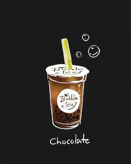 Ilustracja filiżanka kawy