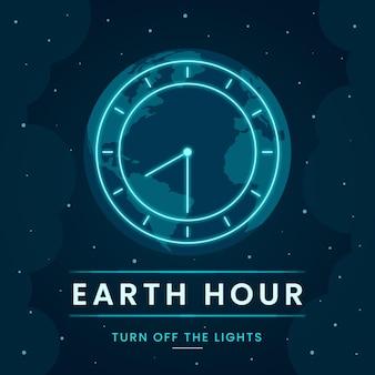 Ilustracja godziny ziemskiej z planetą i zegarem