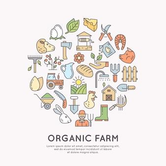 Ilustracja gospodarstwa ekologicznego. projektowanie elementów, warzyw i owoców w nowoczesnym wykresie liniowym.