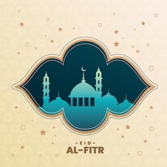 Ilustracja gradientu eid al-fitr
