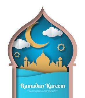 Ilustracja grafiki cięcia papieru ramadan kareem