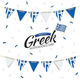 Ilustracja greckiego dnia niepodległości.