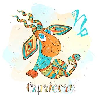 Ilustracja horoskop dla dzieci. zodiak dla dzieci. znak koziorożca