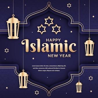 Ilustracja islamskiego nowego roku w stylu papieru