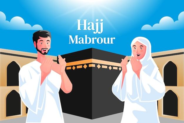 Ilustracja islamskiej pielgrzymki alhajj mubarak