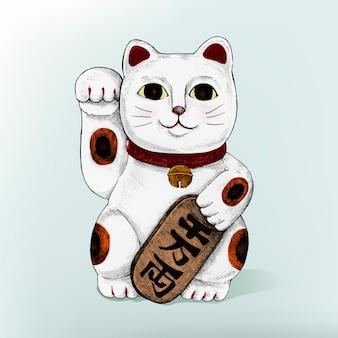Ilustracja japoński szczęśliwy kot