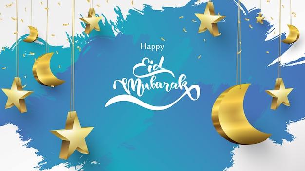 Ilustracja kartkę z życzeniami eid mubarak
