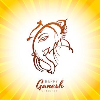 Ilustracja karty szczęśliwy ganesh chaturthi