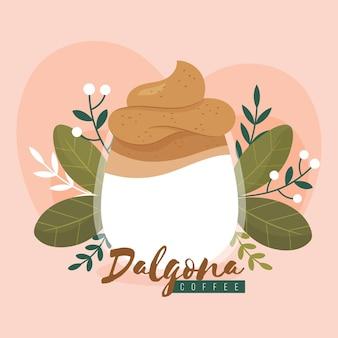 Ilustracja kawy dalgona