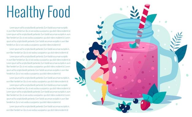 Ilustracja koktajl berry happy szczupła kobieta tańczy w pobliżu smoothie jagodowych
