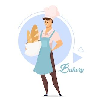 Ilustracja kolor płaski piekarnia. piekarz pieczone produkty. produkcja chleba piec sklep. przemysł spożywczy. mężczyzna w fartuchu. szef kuchni. na białym tle postać z kreskówki na białym tle