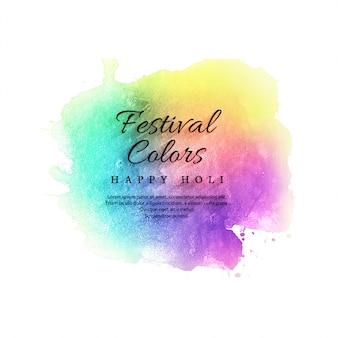 Ilustracja kolorowy szczęśliwy holi świętowania tło