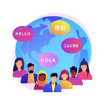 Ilustracja koncepcja abstrakcyjna etniczności. grupa etniczna, wspólny język, pochodzenie i historia, dziedzictwo kulturowe, kuchnia narodowa, różnice społeczne, prawa człowieka.