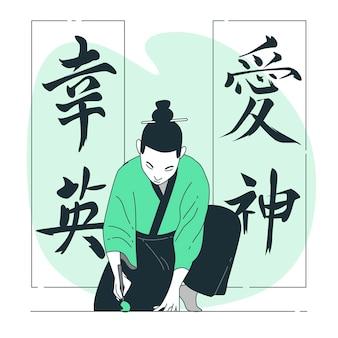 Ilustracja koncepcja japońskiej kaligrafii