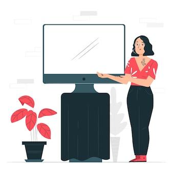 Ilustracja koncepcja monitora (komputer)