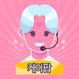 Ilustracja koncepcja muzyki k-pop