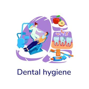 Ilustracja koncepcja płaskiej stomatologii