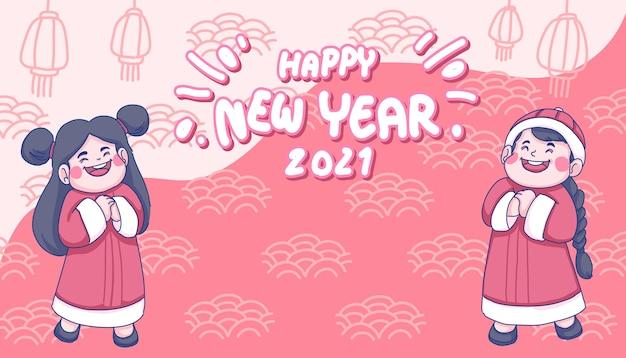 Ilustracja koncepcja szczęśliwego chińskiego nowego roku. chiński postać z kreskówki dziewczyna i chłopak.