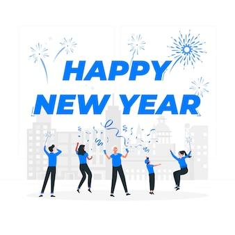 Ilustracja koncepcja szczęśliwego nowego roku