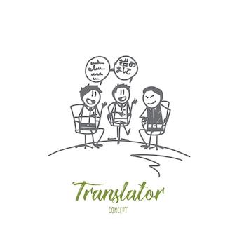Ilustracja koncepcja tłumacz