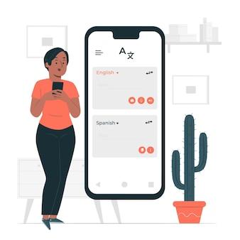 Ilustracja koncepcja tłumacza online