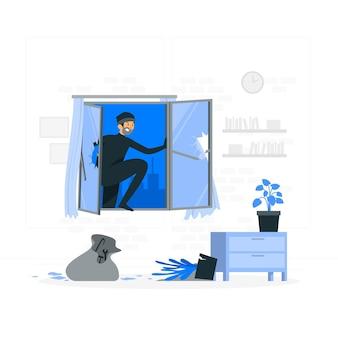 Ilustracja koncepcja złodziej
