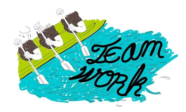 Ilustracja koncepcji pracy zespołowej