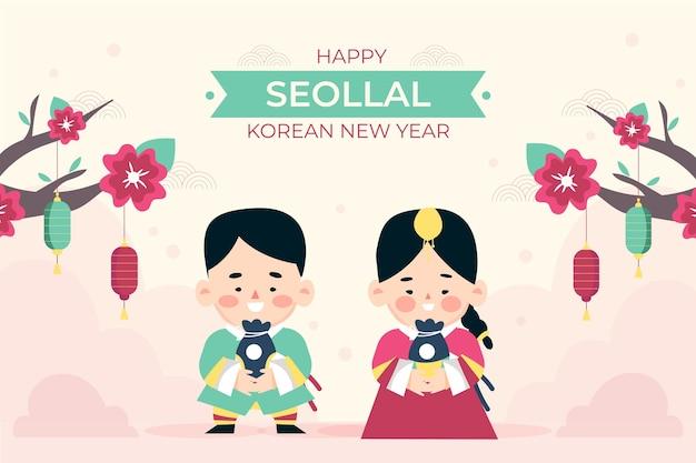Ilustracja koreański nowy rok