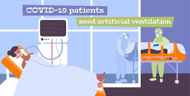 Ilustracja koronawirusa z lekarzami w kombinezonach ochronnych i pacjentami potrzebnymi do sztucznej wentylacji płuc