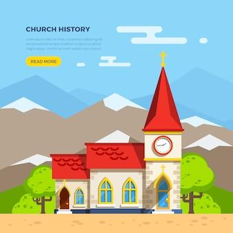 Ilustracja kościoła płaskiego