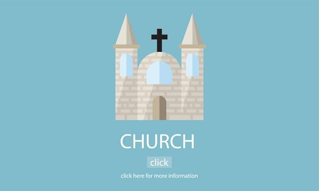 Ilustracja kościoła