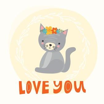 "Ilustracja kot z napisem ""love you"""