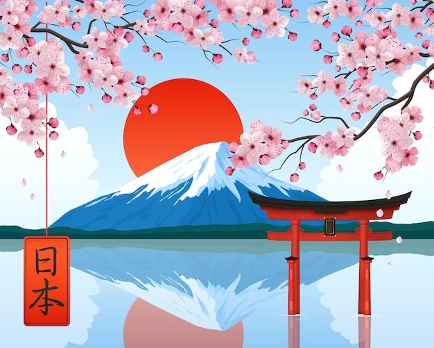 Ilustracja krajobraz japonii