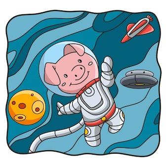 Ilustracja kreskówka astronauta świnia