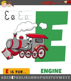 Ilustracja kreskówka edukacyjnych litery e z alfabetu z silnikiem