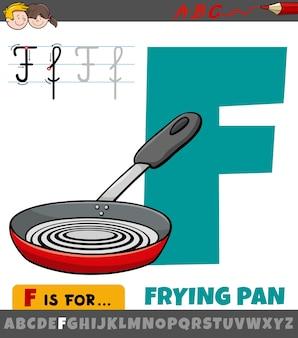 Ilustracja kreskówka edukacyjnych litery f z alfabetu z patelni