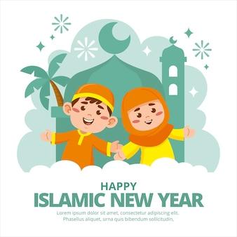 Ilustracja kreskówka islamski nowy rok