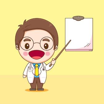 Ilustracja kreskówka ładny lekarz charakter kij wskazał na czysty papier