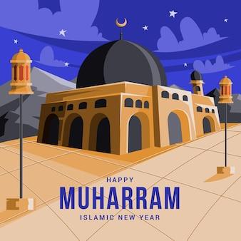 Ilustracja kreskówka muharram