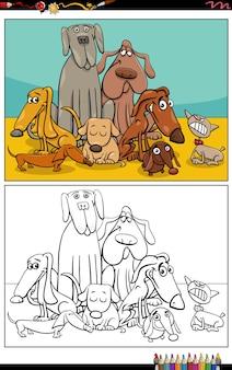 Ilustracja kreskówka psy komiks znaków grupy kolorowanki książki