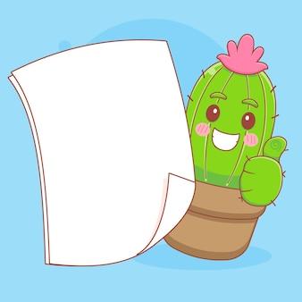 Ilustracja kreskówka słodkiego kaktusa z czystym papierem