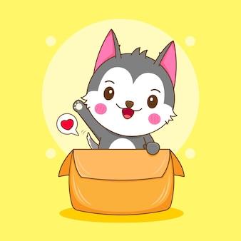 Ilustracja kreskówka słodkiej postaci husky grającej w pudełku