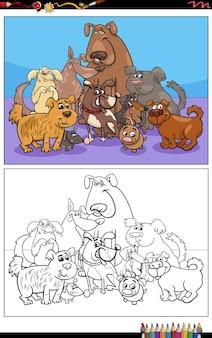 Ilustracja kreskówka śmieszne psy komiks znaków grupy kolorowanki książki
