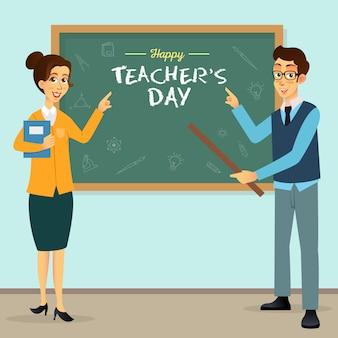 Ilustracja kreskówka szczęśliwy dzień nauczyciela. nadaje się do kart okolicznościowych, plakatów i banerów