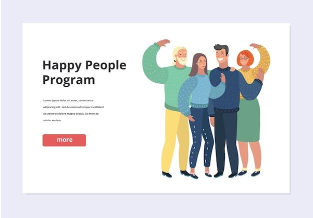 Ilustracja kreskówka szczęśliwych ludzi fala groop do ciebie