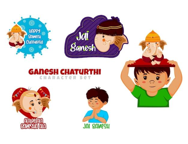 Ilustracja kreskówka zestawu znaków ganesh chaturthi